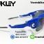 แว่นตาปั่นจักรยาน Oakley Jawbreaker [สีน้ำเงิน-ขาว] thumbnail 3
