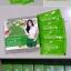 CTP Platinum Fiberry Detox thumbnail 6
