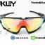 แว่นตาปั่นจักรยาน Oakley Jawbreaker [สีดำ-ขาว] thumbnail 3