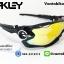 แว่นตาปั่นจักรยาน Oakley Jawbreaker [สีดำ-ขาว] thumbnail 2