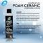 TJ FOAM Ceramic สเปรย์โฟมล้างรถ ยี่ห้อ TJ thumbnail 2