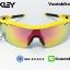 แว่นตาปั่นจักรยาน Oakley RadarLock [สีเหลือง] thumbnail 2