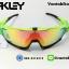 แว่นตาปั่นจักรยาน Oakley Jawbreaker [สีเขียว-ดำ] thumbnail 4