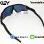 แว่นตาปั่นจักรยาน Oakley Radar EV [สีดำ] thumbnail 4