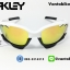 แว่นตาปั่นจักรยาน Oakley Jawbone [สีขาว-ดำ] thumbnail 2