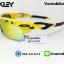 แว่นตาปั่นจักรยาน Oakley RadarLock [สีเหลือง] thumbnail 3