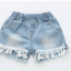 ชุดเซ็ทเสื้อสีขาว+กางเกงยีนส์ผ้านิ่มเอวยางยืด แต่พู่ๆที่ขอบของกางเกง น่ารักใส่สบายค่ะ thumbnail 3