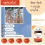 Armoniแอล-กลูต้า อาโมนิ ( 30 เม็ด ) thumbnail 37