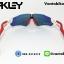แว่นตาปั่นจักรยาน Oakley Radar EV [สีขาว-แดง] thumbnail 4