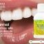 Hylife Bamboo Mouthwash Plus ไฮไลฟ์ แบมบู เม้าท์วอช พลัส น้ำยาบ้วนปาก thumbnail 13