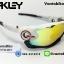 แว่นตาปั่นจักรยาน Oakley Jawbreaker [สีขาว-แดง] thumbnail 3