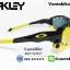 แว่นตาปั่นจักรยาน Oakley Jawbone [สีดำ-เหลือง] thumbnail 3
