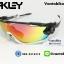 แว่นตาปั่นจักรยาน Oakley Jawbreaker [สีดำใส-ขาว] thumbnail 1