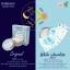 Underarm Cupcake Cream สูตรใหม่ thumbnail 7