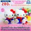 ตุ๊กตาคิตตี้ Hello Kitty ชุดกะลาสี ลิขสิทธิ์แท้ Sanrio thumbnail 1