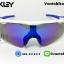 แว่นตาปั่นจักรยาน Oakley Radar EV [สีขาว-น้ำเงิน] thumbnail 2