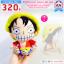 ตุ๊กตา มังกี้ ดี ลูฟี่ 7 นิ้ว จากเรือง วันพีช (One piece) กัปตันกลุ่มโจรสลัดหมวกฟาง thumbnail 1