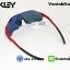 แว่นตาปั่นจักรยาน Oakley Radar EV ZERO [สีแดง] thumbnail 4
