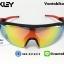 แว่นตาปั่นจักรยาน Oakley Radar EV [สีดำด้าน-แดง] thumbnail 2