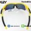 แว่นตาปั่นจักรยาน Oakley RadarLock [สีเหลือง] thumbnail 5