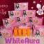 White Aura ( สบู่ ไวท์ ออร่า ) thumbnail 11
