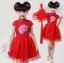 ชุดกี่เพ้าสีแดงคอจีน กระโปรงผ้าโปร่ง ผูกโบว์ด้านหลัง ใส่วันตรุษจีนหรือใส่ไปเที่ยวน่ารักมากๆค่ะ thumbnail 1