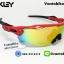 แว่นตาปั่นจักรยาน Oakley Radar EV [สีแดง-ดำ] thumbnail 1
