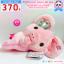 ตุ๊กตา Piggy girl ลูกหมูน้อยสีชมพู สุดน่ารัก (23 cm.) thumbnail 1