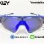 แว่นตาปั่นจักรยาน Oakley Jawbreaker [สีน้ำเงิน-ขาว] thumbnail 2