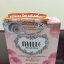Mille Super Collagen Rose Powder Pact SPF 25 PA++ แป้งผสมคอลลาเจน มิลเล่ thumbnail 1