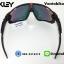 แว่นตาปั่นจักรยาน Oakley Jawbreaker [สีดำ-ขอบแดง] thumbnail 5