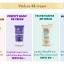 Welcos Face blemish balm whitening SPF30 PA++ thumbnail 10