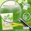 Matcha Slim มัจฉะ สลิม ชงผอมโมเอะ ชาเขียวลดน้ำหนัก ( 5 ซอง ) thumbnail 6