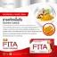 ไฟต้า FITA ผลิตภัณฑ์อาหารเสริม สลายไขมัน thumbnail 6