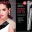 Mistine Maxi Black Eyeliner / อายไลเนอร์มิสทีน แม็กซี่ แบล็ค thumbnail 1