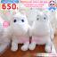 ตุ๊กตามูมิน (Moomim) 50 cm ลิขสิทธิ์แท้ thumbnail 1