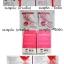ผลิตภัณฑ์เสริมอาหารดีเทน พลัส D-10 plus 15 ซอง thumbnail 4