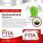 ไฟต้า FITA ผลิตภัณฑ์อาหารเสริม สลายไขมัน thumbnail 3
