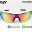 แว่นตาปั่นจักรยาน Oakley RadarLock [สีขาว-ดำ] thumbnail 2