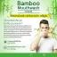 Hylife Bamboo Mouthwash Plus ไฮไลฟ์ แบมบู เม้าท์วอช พลัส น้ำยาบ้วนปาก thumbnail 15