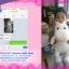 ตุ๊กตาและพวงกุญแจ มูมิน (Moomim) ลิขสิทธิ์แท้ thumbnail 5