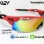 แว่นตาปั่นจักรยาน Oakley RadarLock [สีแดง-ดำ] thumbnail 1