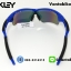แว่นตาปั่นจักรยาน Oakley RadarLock [สีน้ำเงิน] thumbnail 4