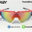 แว่นตาปั่นจักรยาน Oakley Jawbreaker [สีแดง-ขาว] thumbnail 2