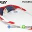 แว่นตาปั่นจักรยาน Oakley RadarLock [สีแดง] thumbnail 4