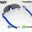 แว่นตาปั่นจักรยาน Oakley Radar EV [สีขาว-น้ำเงิน] thumbnail 4