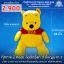 ตุ๊กตาหมีพูห์ Pooh 38 นิ้ว (ลิขสิทธิ์แท้) thumbnail 1