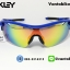 แว่นตาปั่นจักรยาน Oakley RadarLock [สีน้ำเงิน] thumbnail 2