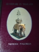 Silverware in Thailand by Naengnoi Punjabhan ปกแข็ง ปี 2534