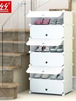 ชั้นวางของอเนกประสงค์ สำหรับใส่ รองเท้า เอกสาร เครื่องมือต่างๆ 6 ชั้น(สีขาว)
